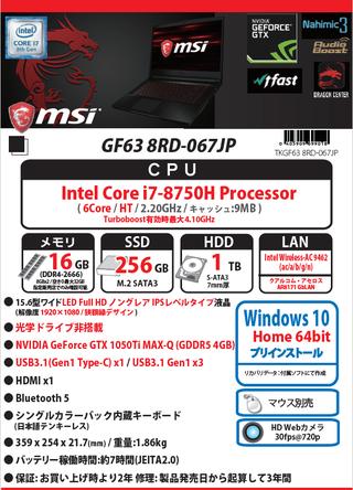 GF638RD067.png