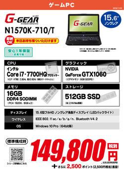 N1570K-710_T.jpg