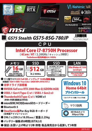 GS758SG780JP.png