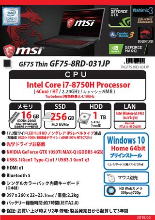 GF758RD031JP.png