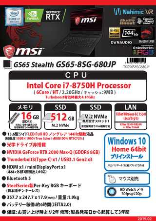 GS658SG680JP.png