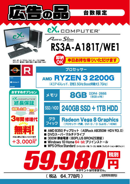 RS3A-A181T_WE1.jpg