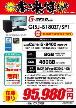 GI5J-B180ZT_SP1.jpg