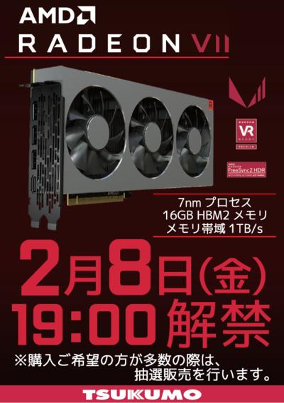 AMD20190208.PNG