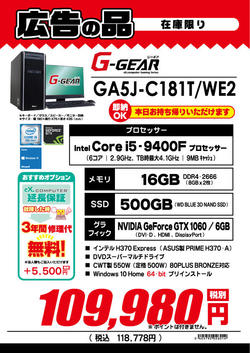 GA5J-C181T_WE2.jpg