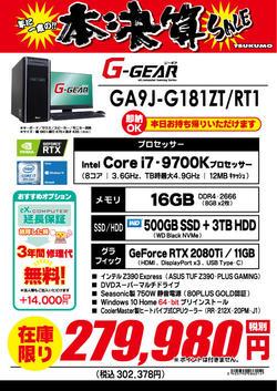 GA9J-G181ZT_RT1.jpg