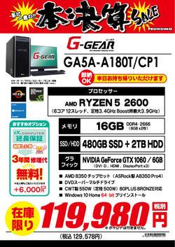 GA5A-A180T_CP1.jpg