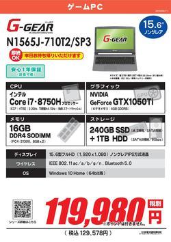 N1565J-710T2_SP3.jpg