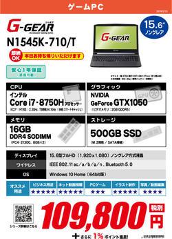 N1545K-710_T.jpg