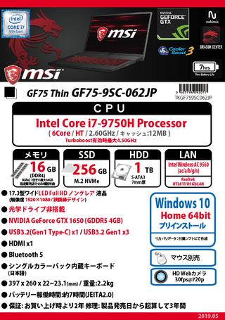 GF759SC062JP.png