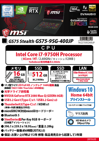 GS759SG400JP.png