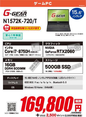 N1572K-720_T.jpg