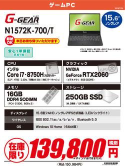 N1572K-700_T.jpg