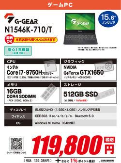 N1546K-710_T.jpg