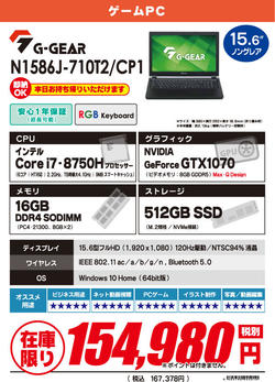 N1586J-710T2_CP1.jpg