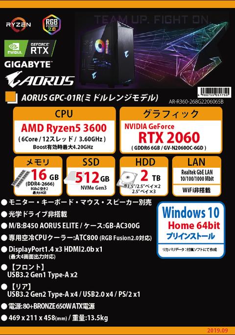 AR-R360-268G2206065B.png