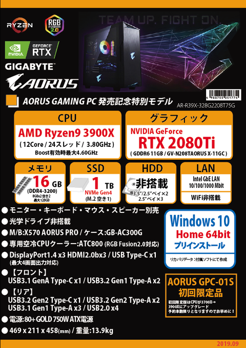 AR-R39X-328G2208T75G.png