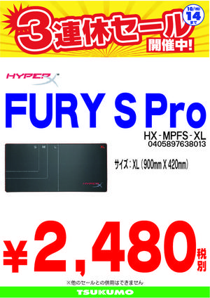 FURY S Pro-01.jpg