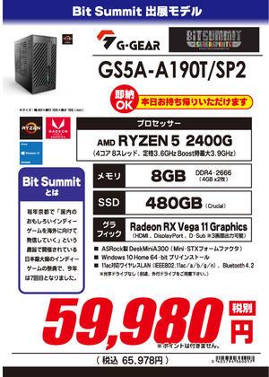 GS5A-A190T_SP2_10%.jpg