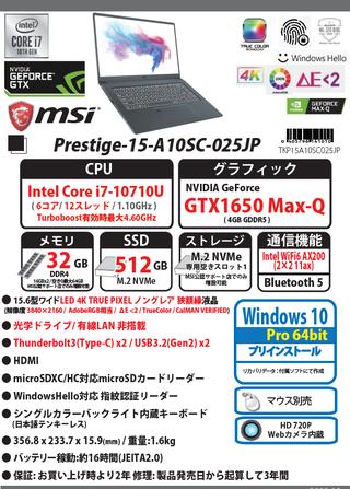 P15A10SC025JP.png