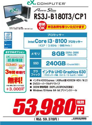 RS3J-B180T3_CP1_10%.jpg