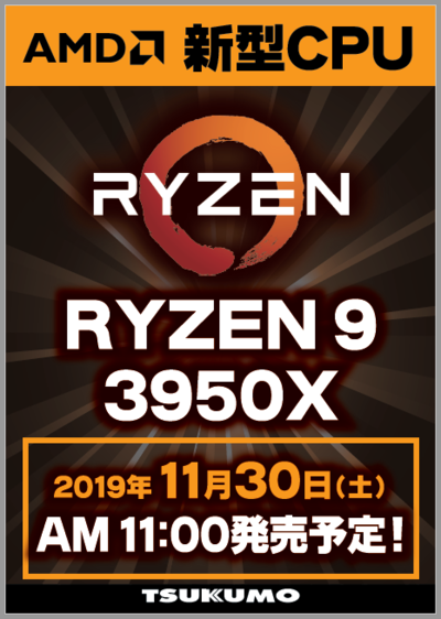 3950x.PNG