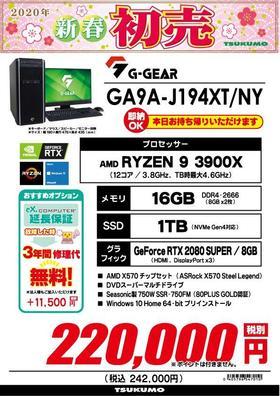 GA9A-J194XT_NY.jpg