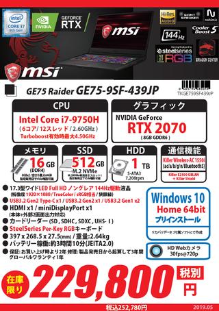 GE759SF439JP.png
