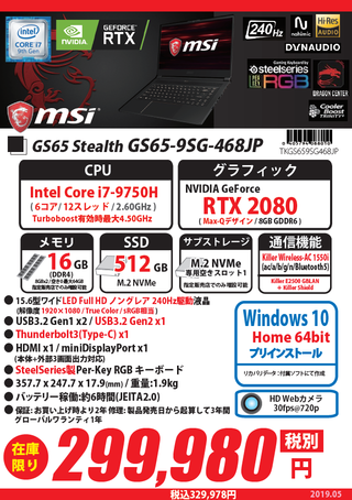 GS659SG468JP.png