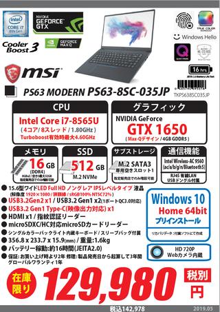 PS638SC035JP.png