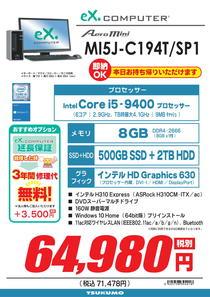MI5J-C194T_SP1 (1)-1.jpg