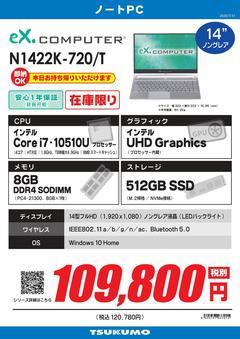 N1422K-720_T_page-0001 (1).jpg