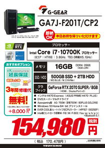 GA7J-F201T_CP2-1.jpg
