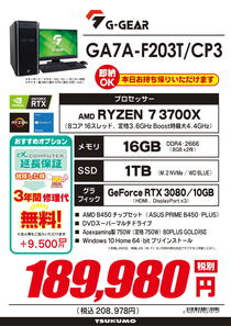 GA7A-F203T_CP3-1.jpg