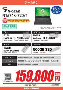 N1574K-720_T_page-0001.jpg