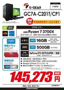 GC7A-C201T_CP1-1.jpg