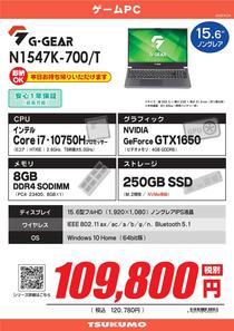 N1547K-700_T_page-0001.jpg