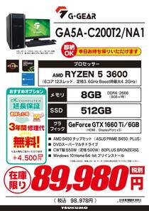 GA5A-C200T2_NA1-1.jpg