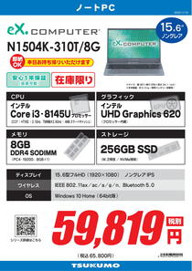 N1504K-310T_8G-1.jpg