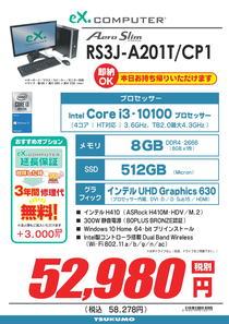 RS3J-A201T_CP1-1.jpg