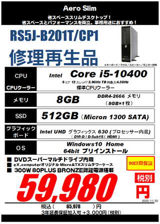 RS5JB201TCJP1.png