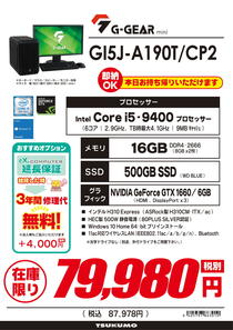 GI5J-A190T_CP2-1.jpg
