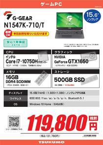N1547K-710_T_page-0001.jpg