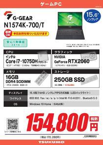 N1574K-700_T_page-0001.jpg