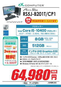 RS5J-B201T_CP1-1.jpg