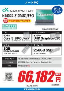 N1504K-310T_8G_PRO-1.jpg