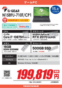 N1589J-710T_CP1 -1.jpg