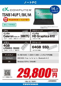 TSNB14UP1_BK_M_page-0001.jpg