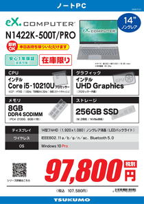 N1422K-500T_PRO -1.jpg