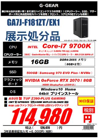 GA7JF181ZTEX1.png